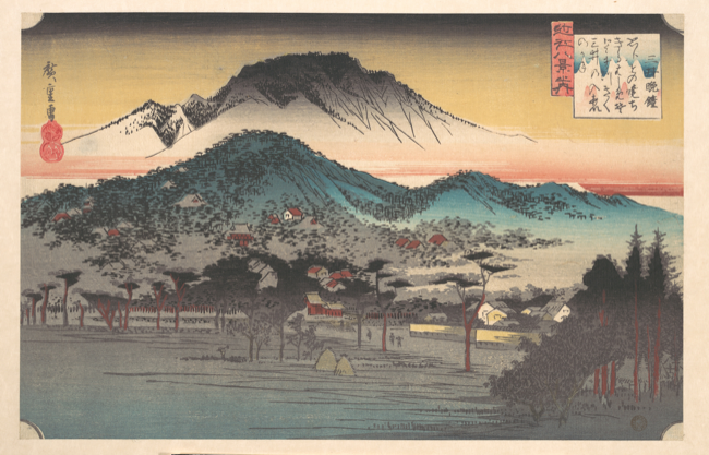 Hiroshige Vesper Bell at Mii Temple, 1835, Metropolitan Museum of Art